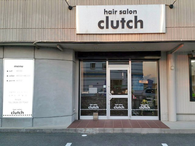 hair salon clutchの写真