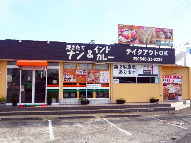 ガンジス川 吉田店 - 各国料理・...